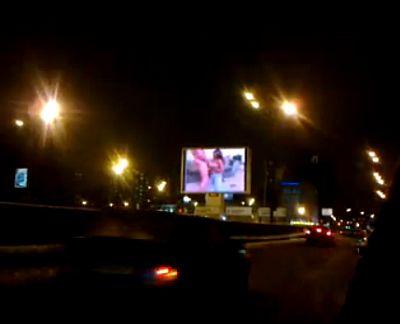 Порнофильм в центре москвы демонстрировали чеченские хакеры