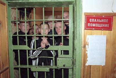 Тюрьма и гомосексуализм