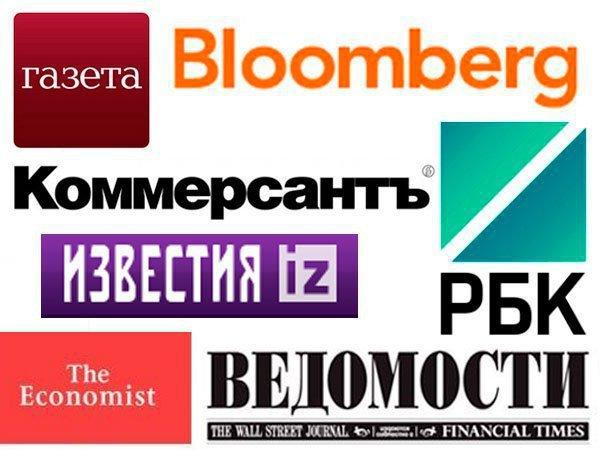 0414831b273 Заголовки утра. 8 октября – аналитический портал ПОЛИТ.РУ
