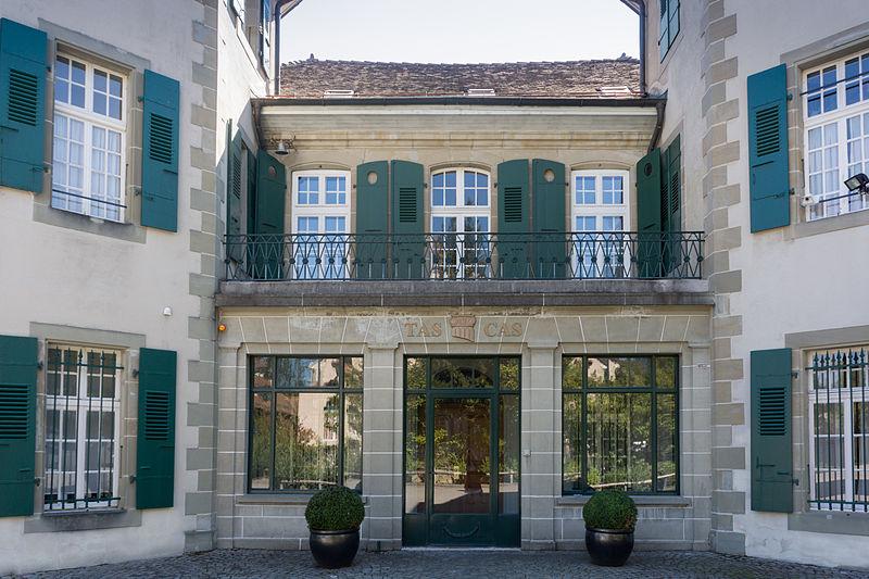 дом спортивного арбитражного суда в швейцарии фото этом разделе