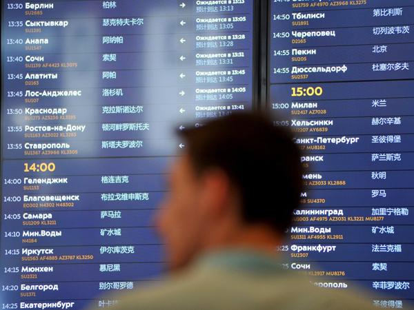 Как купить субсидированный авиабилет в крым из казани